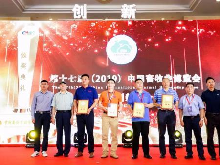 第十七届(2019)中国畜牧业博览会科技立异奖装备举措措施类银奖产物