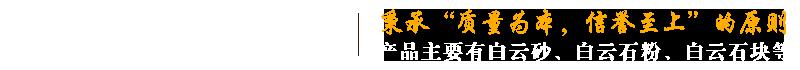 喀左县磊鑫碎石厂
