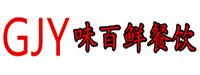 都江堰市味百鲜餐饮管理有限公司
