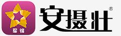 上海军渊国际贸易有限公司