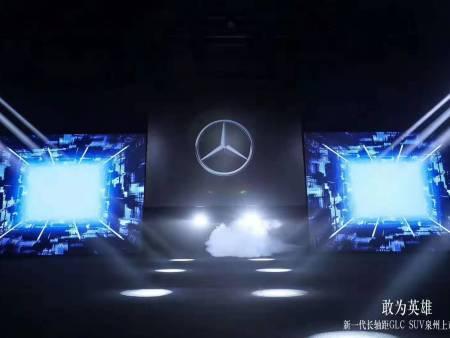 新一代长轴距GLC SUV 圈住上市盛典