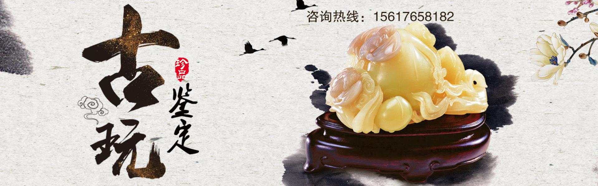 郑州盛世典藏文化传媒有限公司
