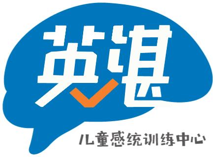内蒙古英湛教育咨询有限公司