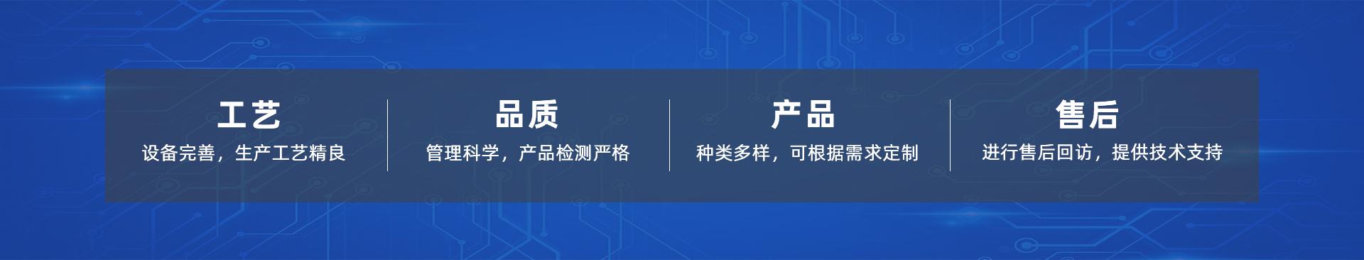 濰坊昊宏交通工程有限公司優點