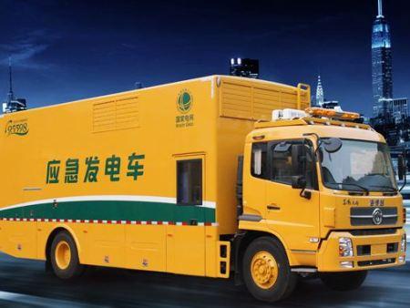 富电康静音移动式系列发电机组 移动式电源车