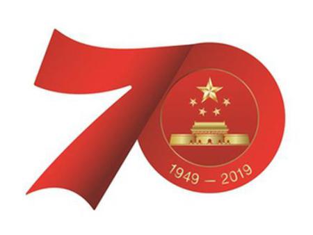 吸塑包装厂家祝祖国70年生日快乐