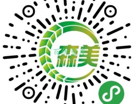惠州微信朋友圈推廣案例分享:森美農業從無到有的蛻變只要一個月