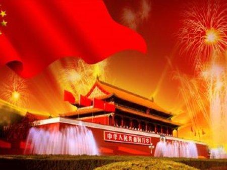白银渝紫晶气体全体员工热烈庆祝新中国成立70周年