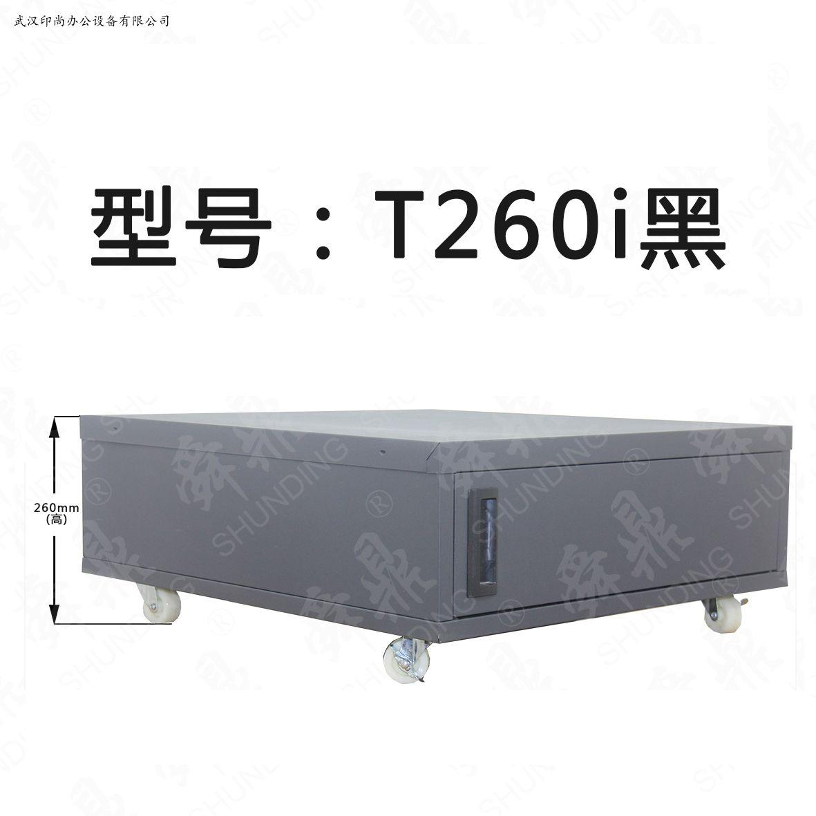 T260i(黑)(BLACK)
