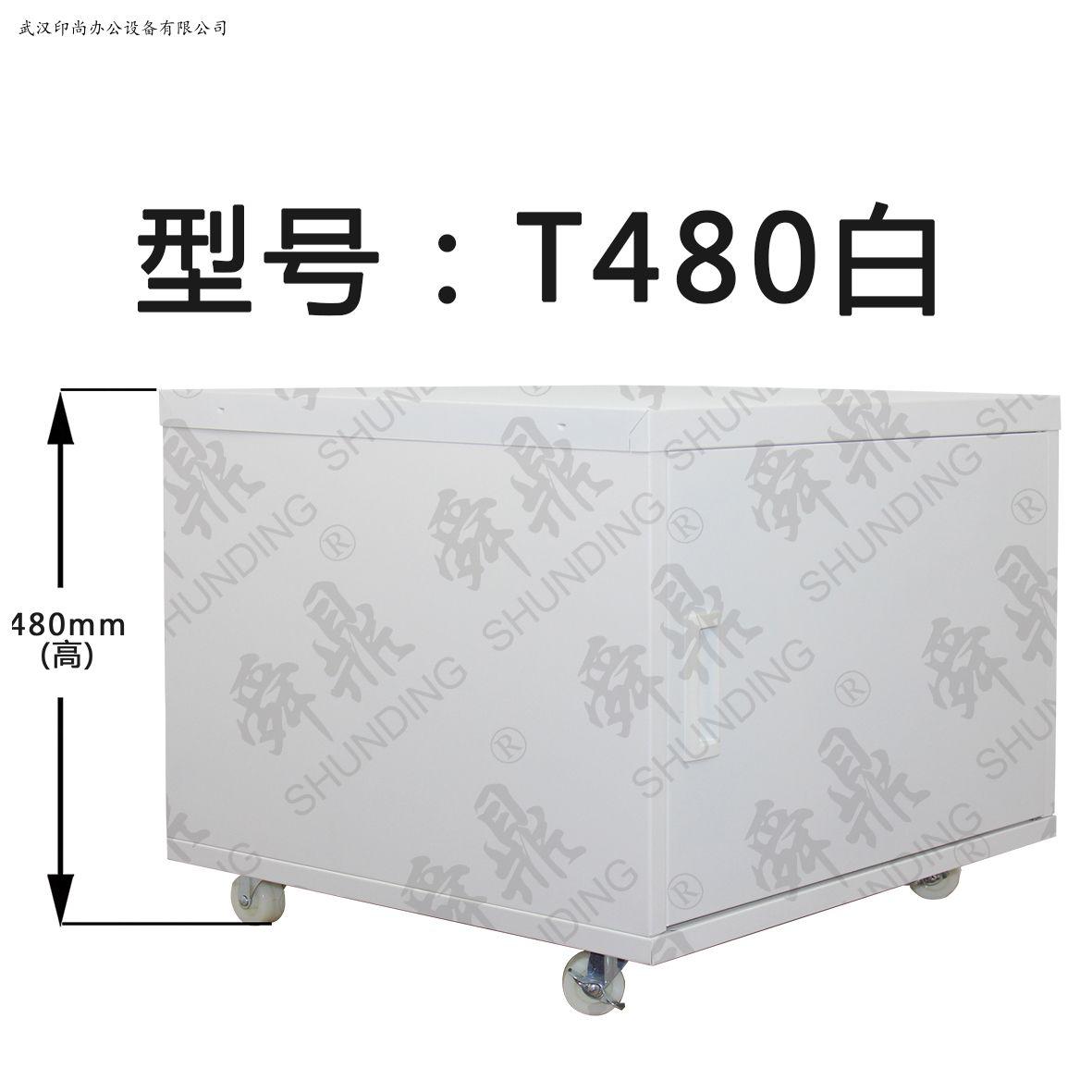 T460(白)(WHITE)