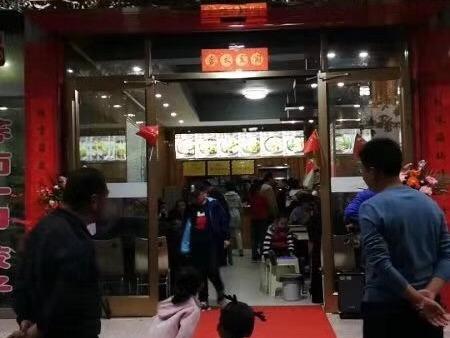 圆圆红静宁店 (3)