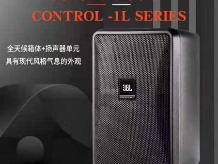 CONTROL-1L SERIES全天侯箱体