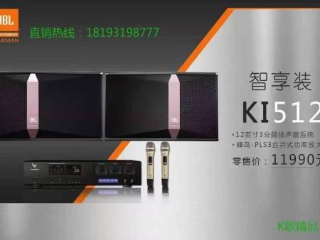 智享装KI512