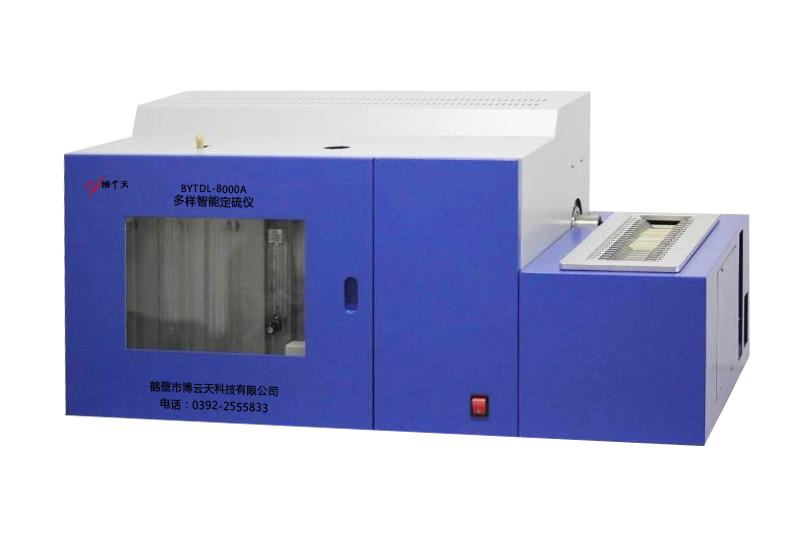 煤炭化验设备/煤中硫含量的检测 BYTDL-8000A多样智能定硫仪