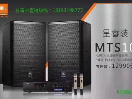 星睿装MTS10