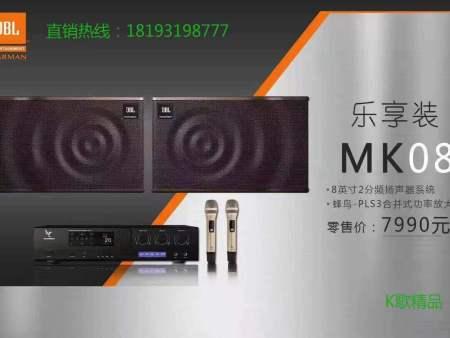 乐享装MK08