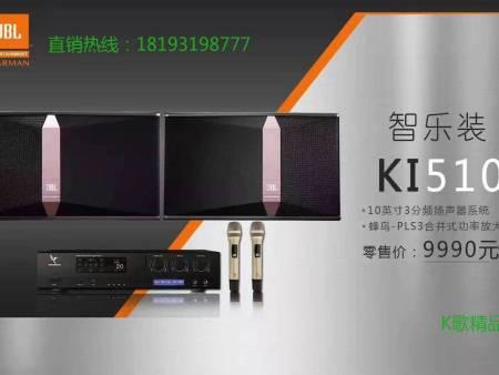智乐装KI510