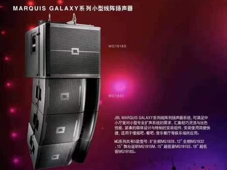 MARQUIS GALAXYballbet贝博app下载小型线阵扬声器