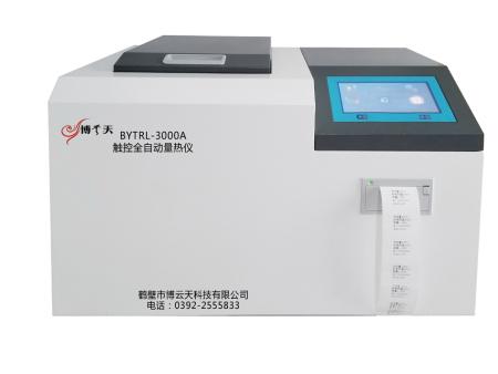 BYTRL-3000A觸控全自動量熱儀