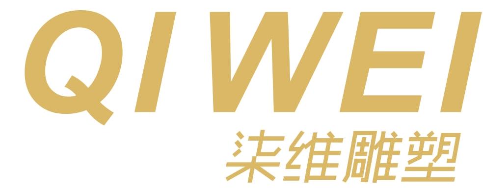 重慶柒維智造景觀藝術有限公司