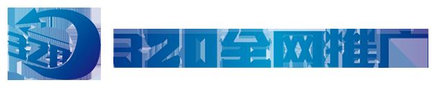 广州三二零网络科技有限公司1