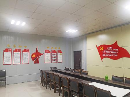 某能源型央企基层党支部活动室一览