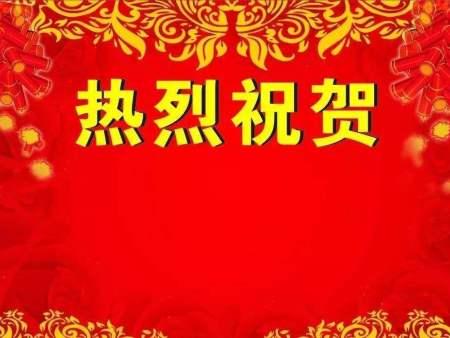 天水長城恒立電器有限公司微網站正式上線
