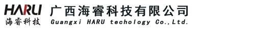 广西海睿科技有限公司