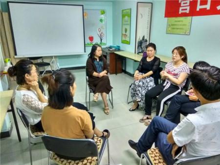 公益活動:社區心理服務