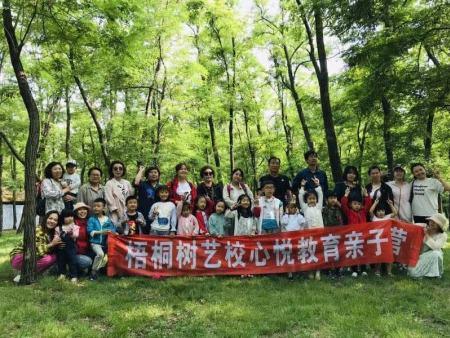 2019-6-1 心悅教育親子營