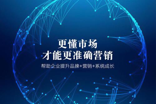2020年,疫情结束后,惠州网络公司都会面临什么问题呢?