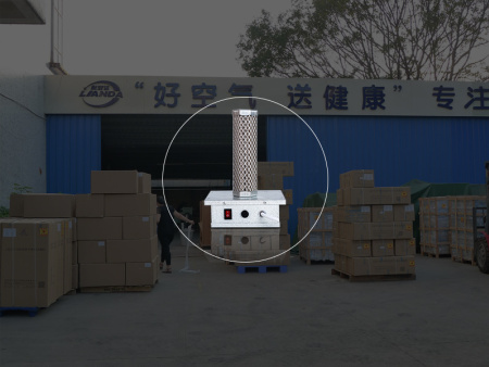 PHT光氢离子净化装置专为建筑楼宇中央空调除异味