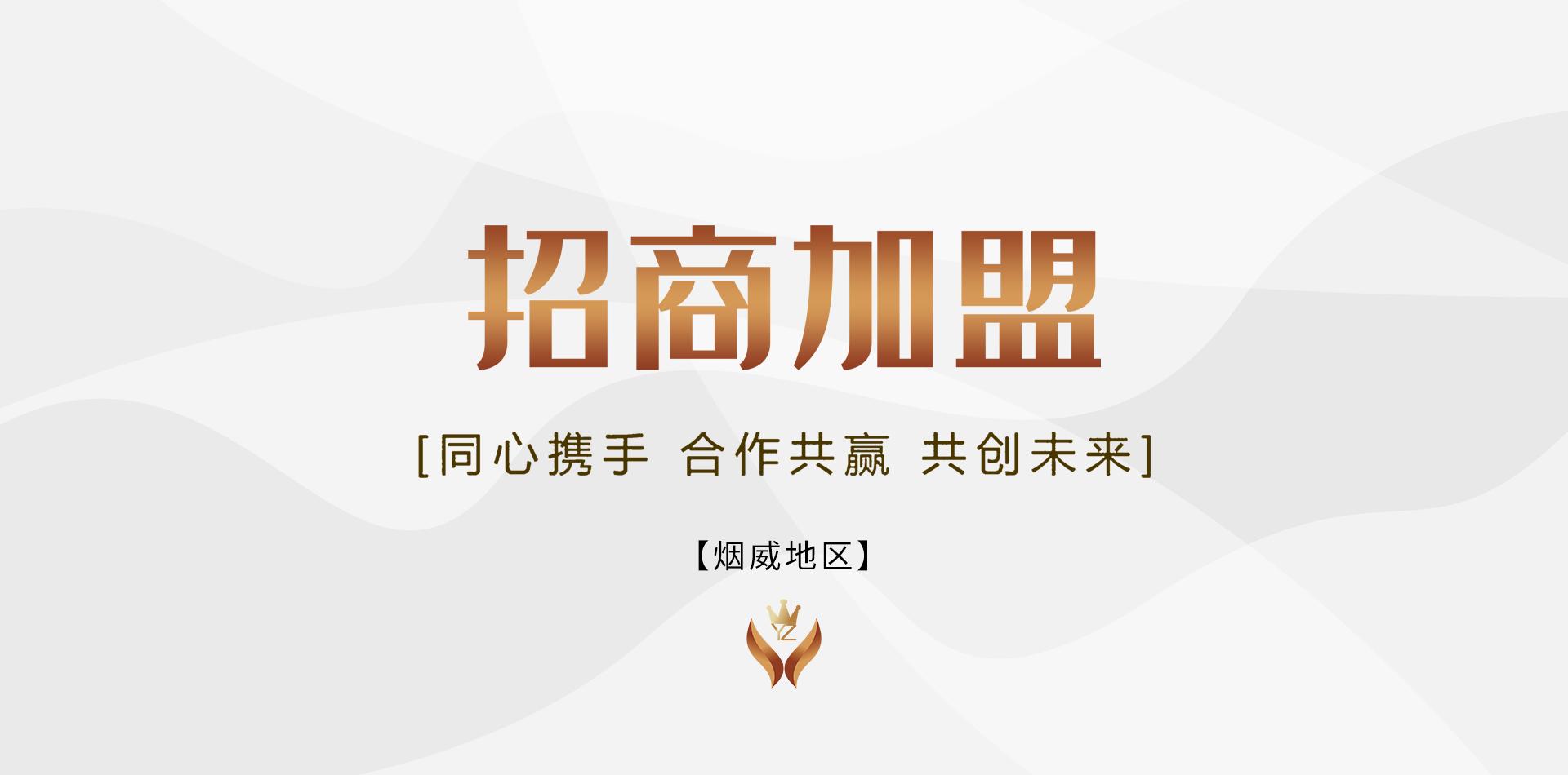 亿泽教育   烟台学习能力