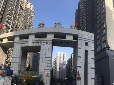 西安中登文景时代与中登文景大厦于2018年起与我司正式合作