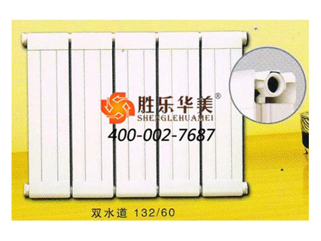山東暖氣片廠家讓散熱器融入家裝