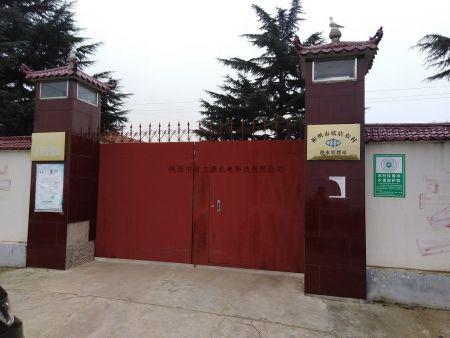 咸阳彬州市底店农村供水管理站于2017年起与我司正式合作