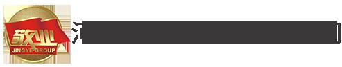 河北万博客户端手机版万博全站有限公司