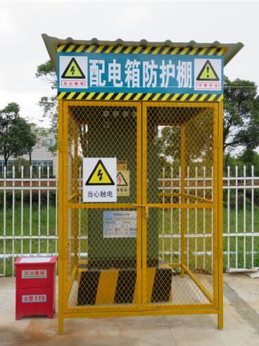 武汉配电箱防护棚的制作工艺及防护要求