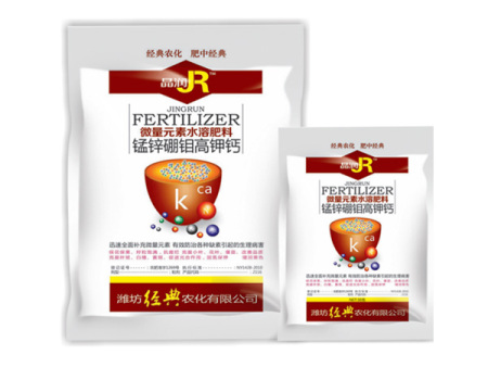 锰锌硼钼高钾钙