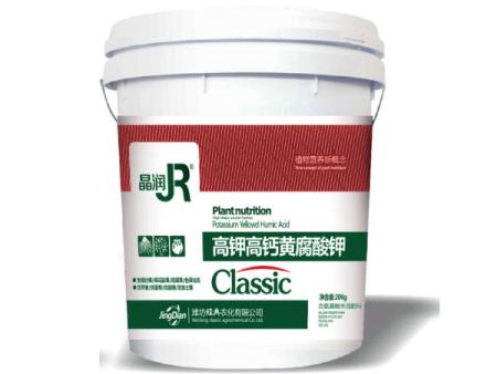 高钾高钙黄腐酸钾