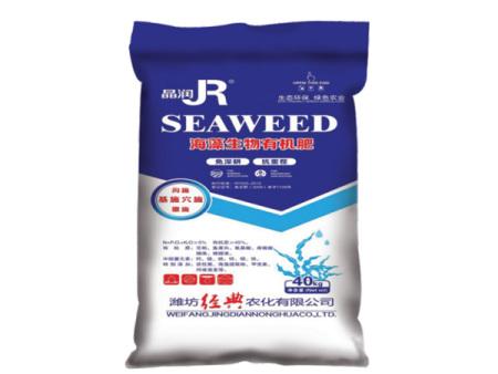 海藻生物有机肥