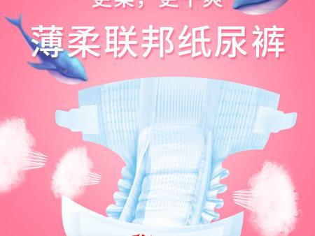 麥斯凱爾:不穿紙尿褲易感染細菌