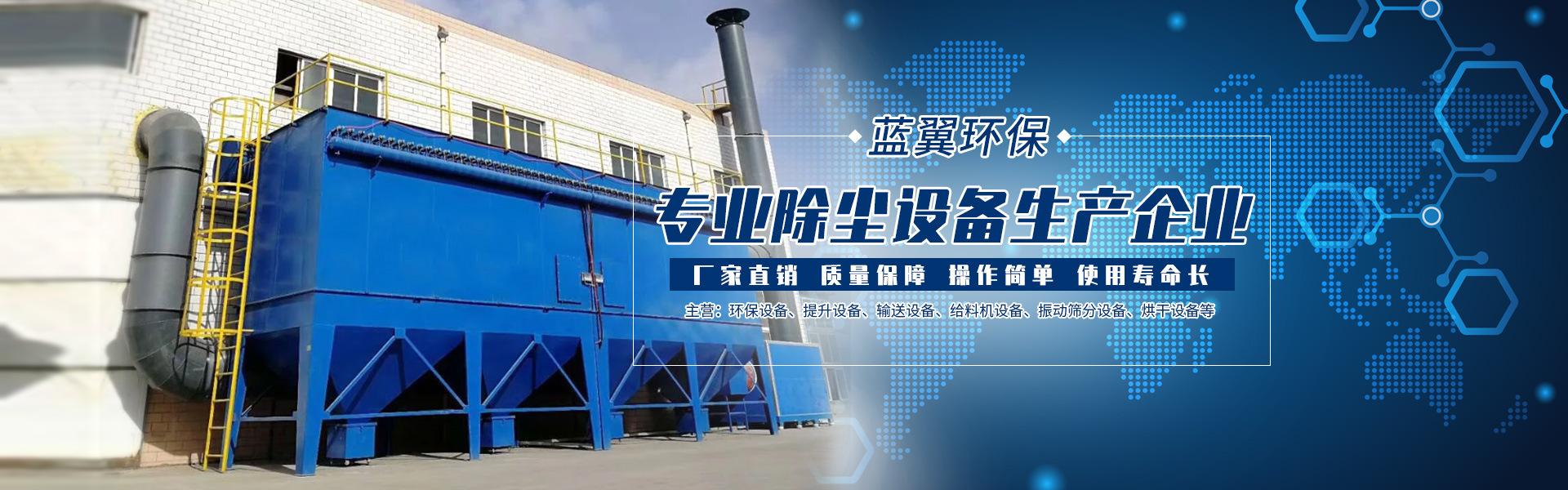 专业除尘器生产厂家