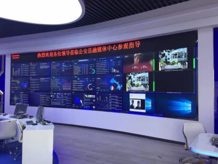 公安县融媒体拼接大屏项目顺利完工