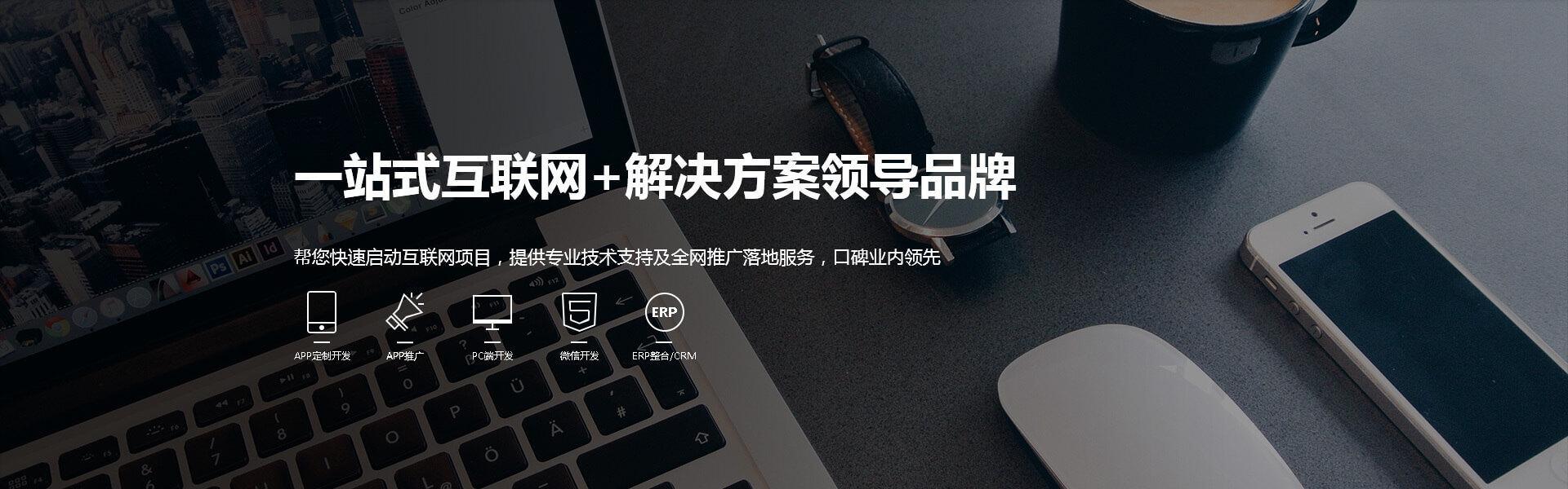 惠州建设网站做推广排名百度360,搜狗首页