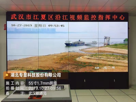 武汉航道局大屏幕拼接屏项目顺利完工