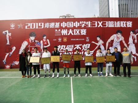 2019肯德基中学生雷火电竞安卓大区篮球联赛