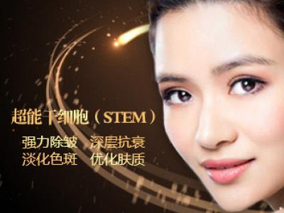 奕诺美医疗美容-官方网站
