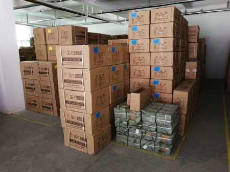 新疆化學試劑批發廠家