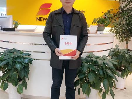 【签约喜事】恭喜江苏盐城滨海县稻盛田单店签约成功!!!